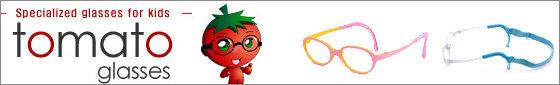 Tomatogroup